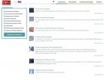 Page couvrture du site Internet CEI 56 à Vannes dans le Morbihan 56