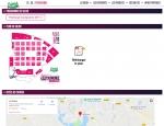 Page infos pratiques du site Internet Salon de la Gastronomie Vannes (56)